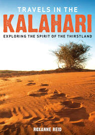 Travels in the Kalahari, amazon.com e-book